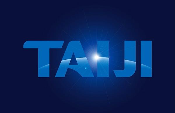 "taiji new logo 5 太极计算机股份启用""TAIJI""新标识"
