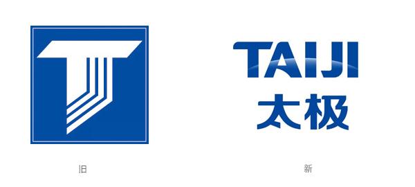 """taiji logos 太极计算机股份启用""""TAIJI""""新标识"""