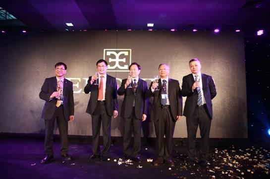 "ebohr new logo 3 中国知名钟表品牌""依波""表启用全新品牌形象"