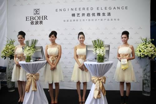 "ebohr new logo 4 中国知名钟表品牌""依波""表启用全新品牌形象"