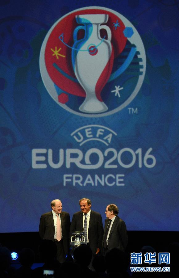 EURO2016 logo 5 2016年法国欧洲杯会徽发布