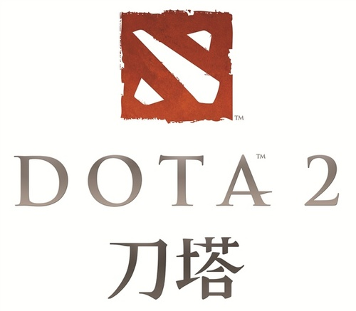 中国 dota2/DOTA2官方中文Logo:竖版偏白色使用背景
