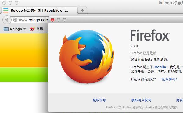 firefox 23 logo 2 Firefox 23 Beta1发布 Logo走向扁平化