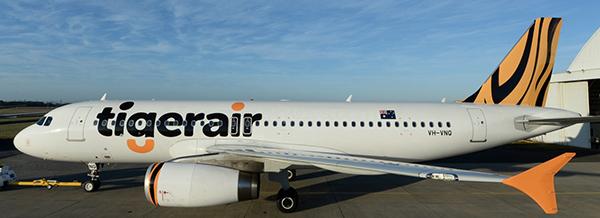 "tigerair new logo 4 新加坡老虎航空公司简名""Tigerair""启用新Logo"