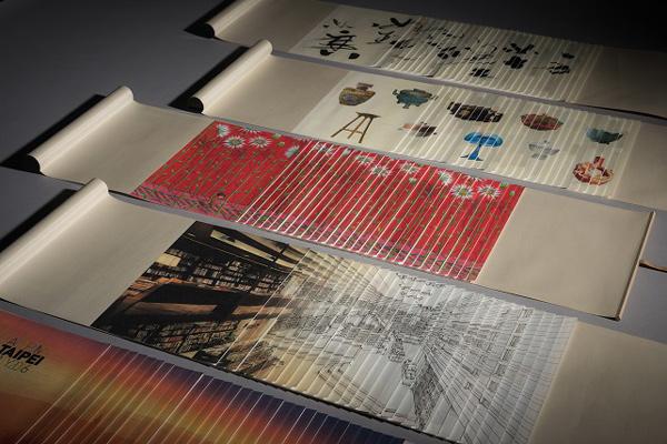 wdc taipei 2016 6 台北申办2016世界设计之都Logo及广告宣传片