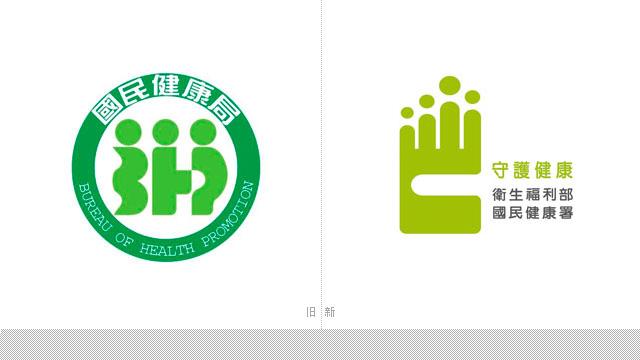 hpagov-new-logo_02