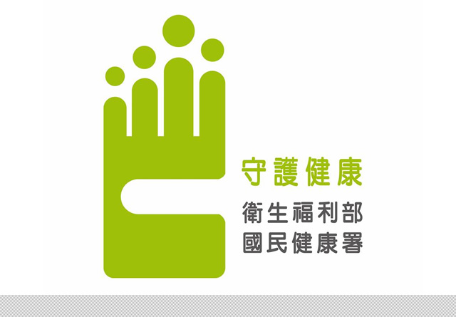 hpagov-new-logo_03