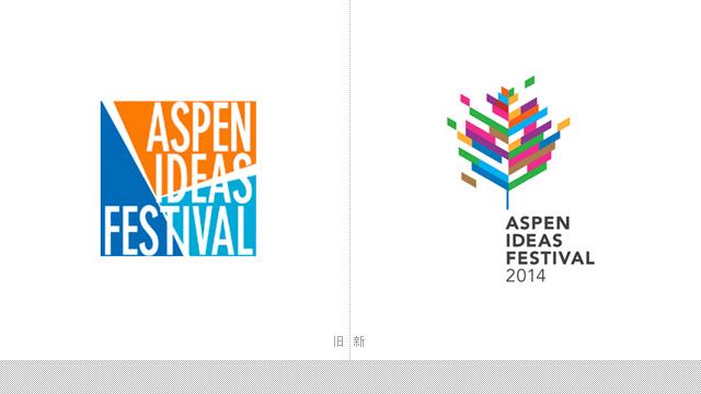 Aspen-Ideas-Festival-logo_02