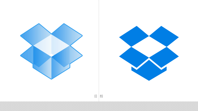 dropbox-new-logo_02
