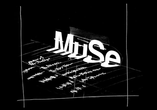 science-museum-trento-logo_08