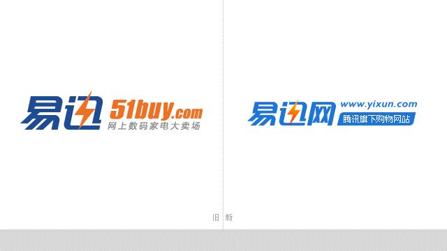 易迅网启用新域名和新LOGO