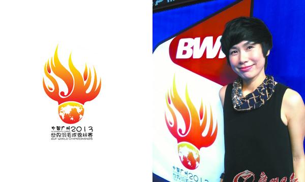 bwf 2013 logo 2013年世界羽毛球锦标赛会徽及背后故事
