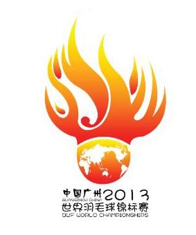 bwf 2013 logo 1 2013年世界羽毛球锦标赛会徽及背后故事