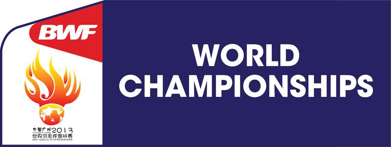 bwf 2013 logo 3 2013年世界羽毛球锦标赛会徽及背后故事