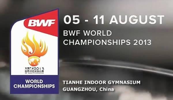 bwf 2013 logo 4 2013年世界羽毛球锦标赛会徽及背后故事
