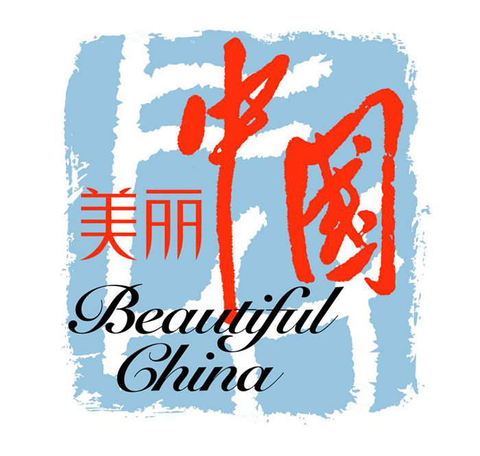 china tourism logo 美丽中国之旅――中国旅游新形象???