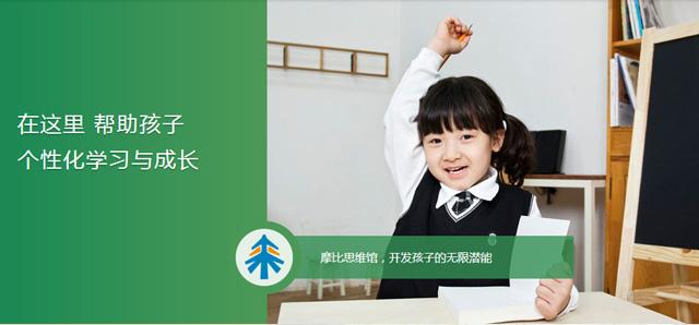 """学而思教育更名""""好未来"""" 启用新LOGO"""