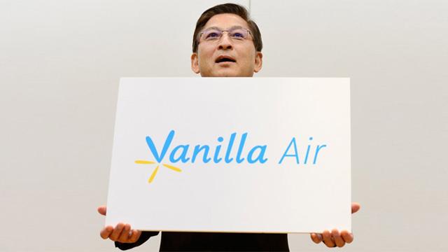 日本亚洲航空更名Vanilla Air(香草航空)启用新LOGO