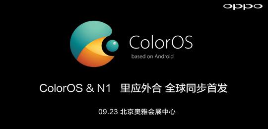 """oppo coloros logo 4 OPPO旗下智能手机系统""""ColorOS""""新Logo"""