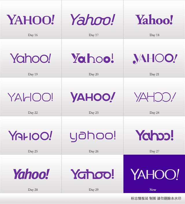 雅虎(Yahoo!)新Logo正式发布