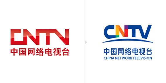 cntv new logo 1 正邦新作:中国网络电视台(CNTV)新Logo