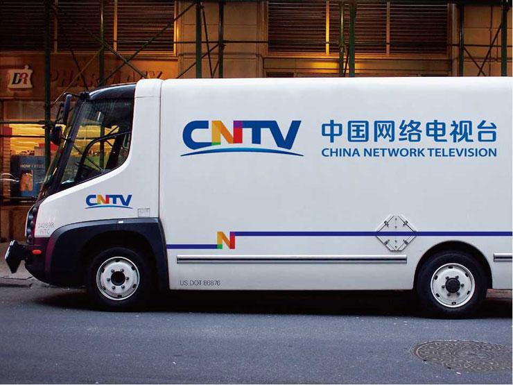 cntv new logo 4 正邦新作:中国网络电视台(CNTV)新Logo