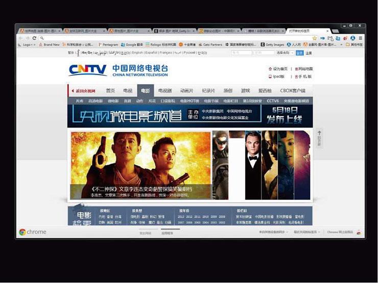 cntv new logo 5 正邦新作:中国网络电视台(CNTV)新Logo