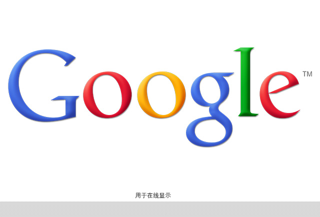 网曝谷歌Logo并非谷歌新LOGO
