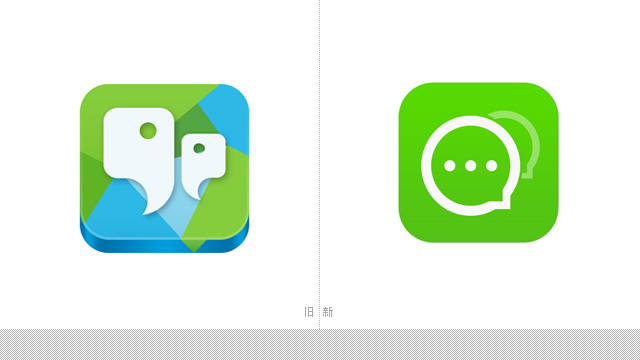 """阿里巴巴旗下沟通软件""""来往""""新LOGO"""