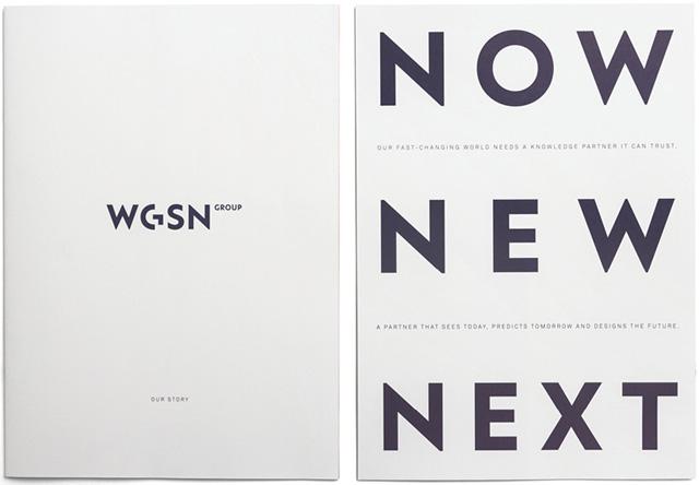 时尚趋势预测和分析公司WGSN启用新LOGO