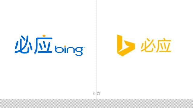 必应 Bing 启用新标志