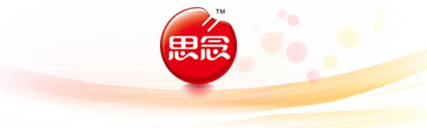 synear new logo 思念食品更换品牌标志
