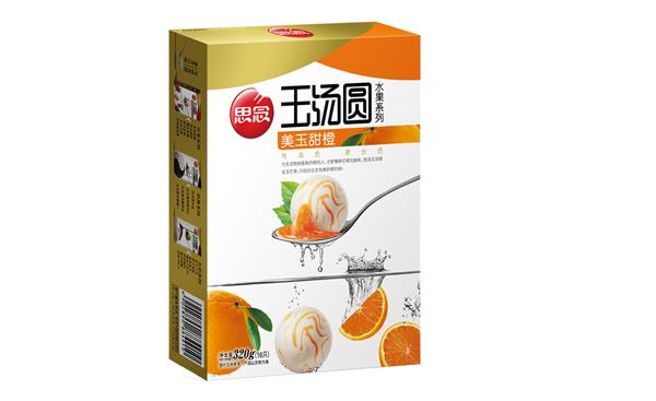 synear new logo 4 思念食品更换品牌标志