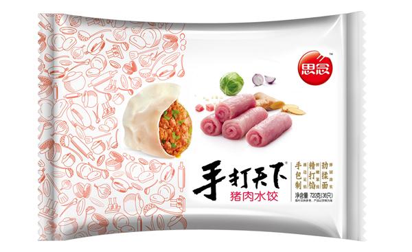 synear new logo 2 思念食品更换品牌标志
