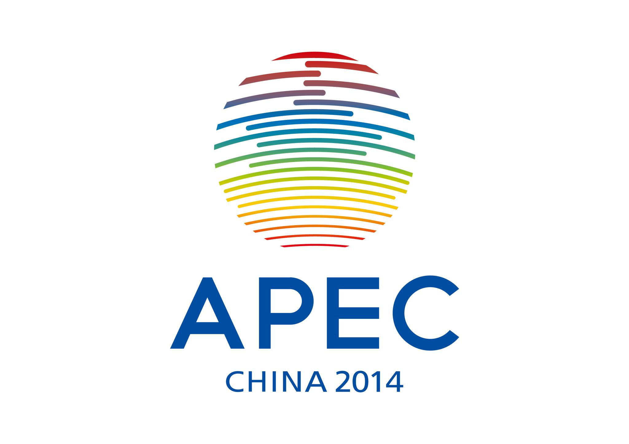 APEC2014 large 2014中国APEC峰会官方Logo