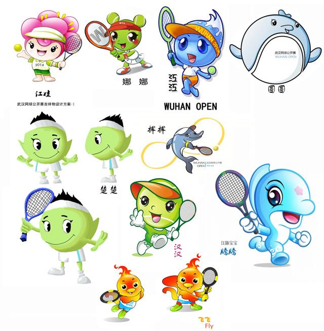 0中国网球公开赛设计_2014年武汉网球公开赛会徽是抄袭中国设计