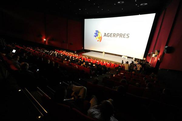 agerpres new logo 5 罗马尼亚国家通讯社Agerpres启用新Logo