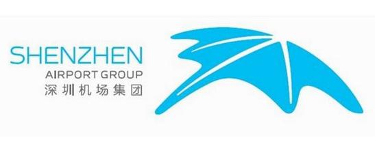 szairport new logo 11 深圳机场集团启用新标识