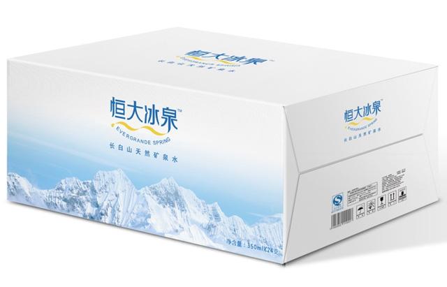"""恒大集团推出矿泉水品牌""""恒大冰泉"""""""