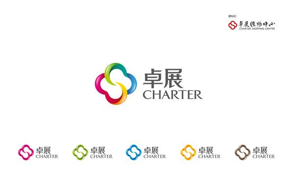charter logo 1 百货运营商卓展集团新形象标识