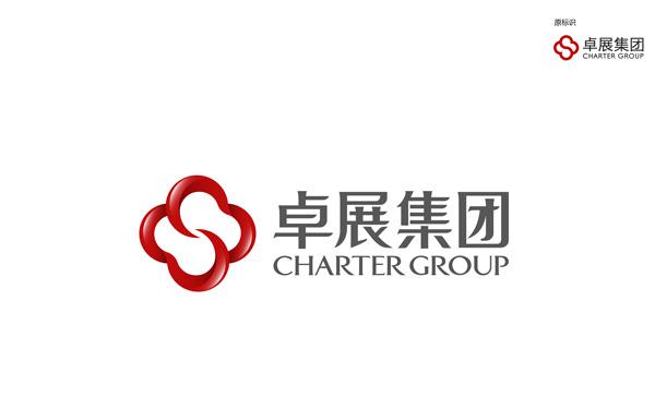 charter group logo 2 百货运营商卓展集团新形象标识