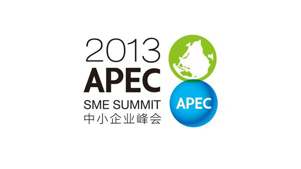 2013 apec sme summit logo 2 2013年APEC中小企业峰会品牌形象