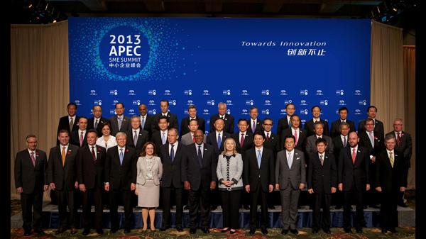 2013 apec sme summit logo 9 2013年APEC中小企业峰会品牌形象
