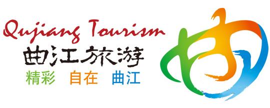 qujiang tourism logo 西安曲江新区旅游Logo发布