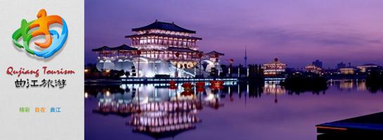 qujiang tourism logo 4 西安曲江新区旅游Logo发布