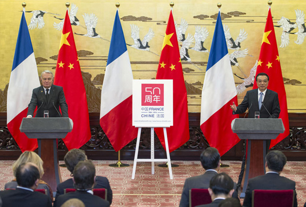 FRANCE CHINE 50 logo 3 中法建交50周年标识揭幕