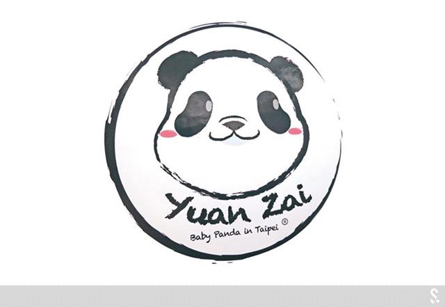 """台北大猫熊""""圆仔""""专属Logo出炉"""