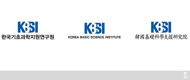 韩国基础科学研究院(KBSI)新LOGO