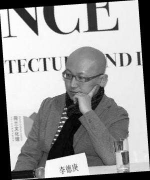 《平面设计死了》作者李德庚。