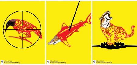 日本创意招贴海报_